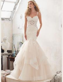 Find Your Perfect Wedding Dress – MB Bride Wedding Dresses