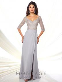 Wedding Dress- SKU88099