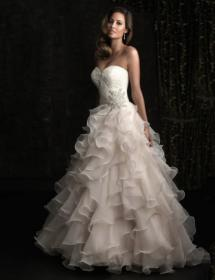 Image of MB Bride bridal bargain style 73566